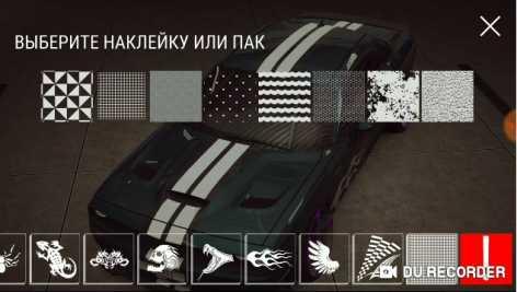 Grand Street Racing Tour взломанный (Mod: много денег)