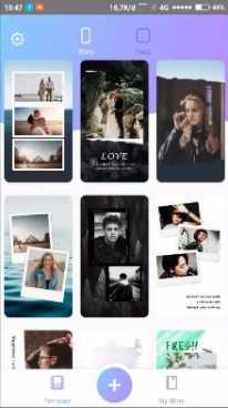 StoryLab - инстаграм для Instagram (полная версия / Мод все открыто)