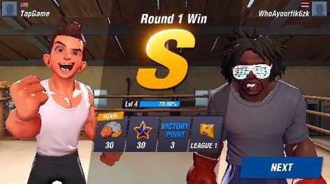 Boxing Star взлом (Mod: много денег)