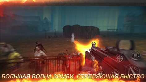 Cтрелялки: окоченелый труп снайпер стрельба игры взломанный (Мод на деньги)