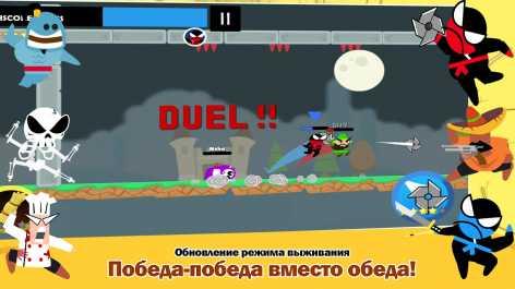 Прыжок ниндзя битва - 2 игрока с друзьями взлом (Мод много денег)