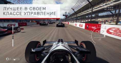 GRID Autosport полная версия (взломанный)