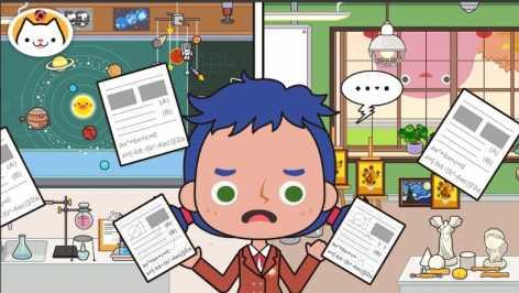 Miga Город: Школа взломанный (Mod: все открыто)