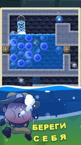 Алмазный квест: без спешки! взломанный (Mod: много денег)