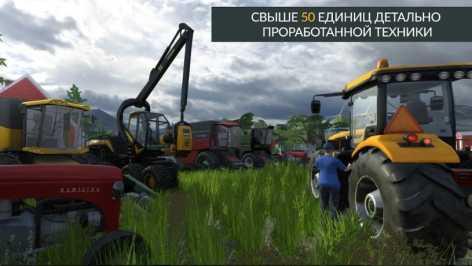 Farming PRO 3 взломанный (Мод много денег)