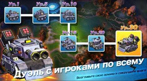 Топ Войны: Игра Битвы взломанный (Мод много денег)