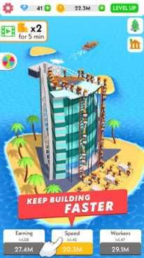Idle Construction 3D взломанный (Мод на деньги)