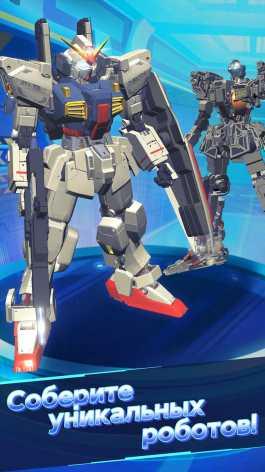 Взломанный Idle Robot – создавайте боевых мехов (Мод много денег)