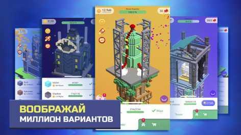 TapTower - Строить башню из блоков взлом (Мод много денег)