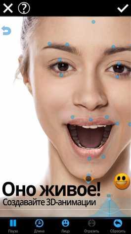 Mug Life - 3D Face Animator (полная версия / Мод все открыто)