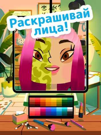 Toca Hair Salon 4 (полная версия / Мод разблокировано)