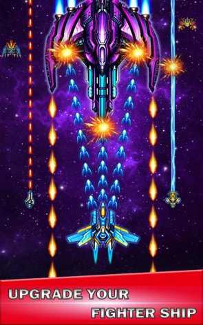 Galaxy sky shooting взлом (Мод много денег)