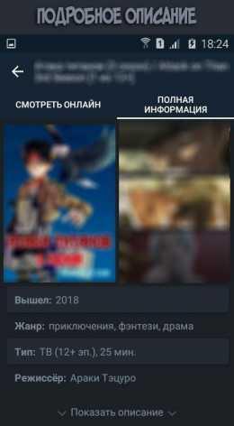 Anime Best App