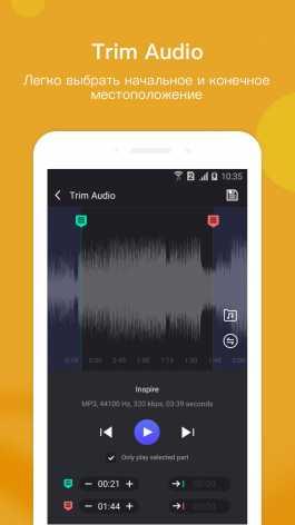 Музыкальный редактор (полная версия / Мод Pro)