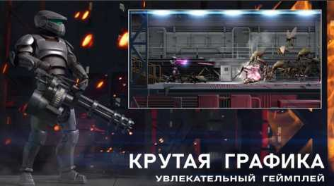 Metal Ranger. Шутер платформер (Мод все открыто / полная версия)