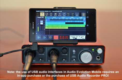 Audio Evolution Mobile Studio Mod полная версия