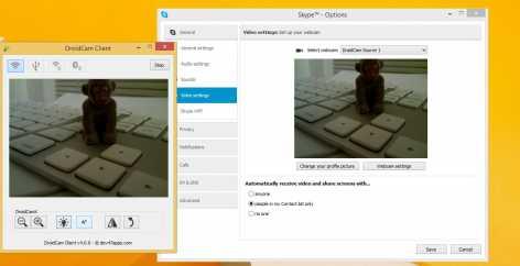 DroidCamX Wireless Webcam Pro Мод полная версия