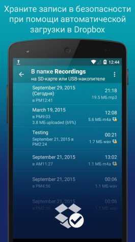 Hi-Q MP3 Voice Recorder Pro взлом (Мод полная версия)