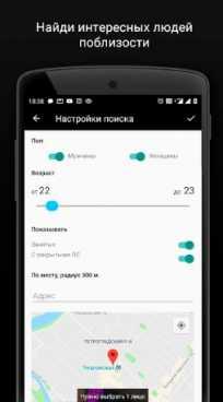 Агент 307 для ВК (Вконтакте) Mod полная версия