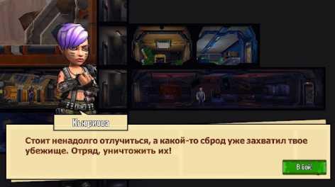 Shelter War: Last City after fallout apocalypse взлом (Мод много денег)