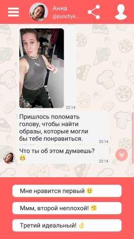 Hey Love Adam: Texting Game взлом (Мод много денег)
