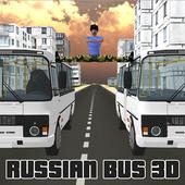 Симулятор русского автобуса 3D взломанный (Мод много денег)