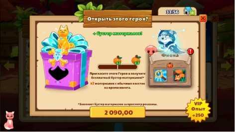 Собаки подземелья - Ленивая ролевая игра взлом (Мод много денег)