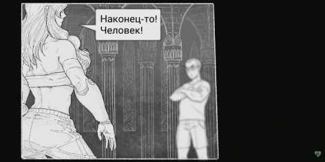 Otherworld Legends взлом (Мод много денег/открыты персонажи)