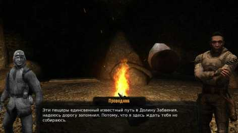 STALKER : Oblivion ZONE взлом (Mod: много денег)