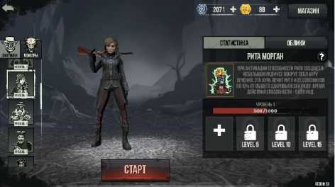 Horror Hunt: Хоррор онлайн взлом (Мод много денег)