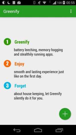 Greenify (Мод pro/все открыто)