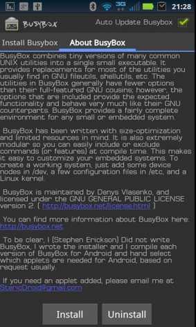 BusyBox Pro (полная версия / Мод все открыто)