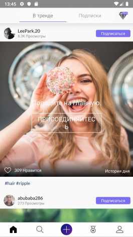 StoryZ Живые фото (Мод pro/полная версия)