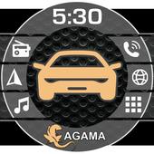 Взломанный AGAMA Car Launcher (Мод pro)