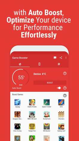 Game Booster | Play Games Faster & Smoother (Мод pro/полная версия)