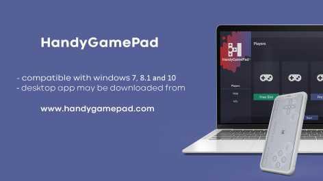 HandyGamePad PRO (полная версия / Мод все открыто)