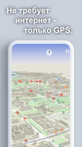 Антирадар, Радар детектор ContraCam, Офлайн карты Mod pro