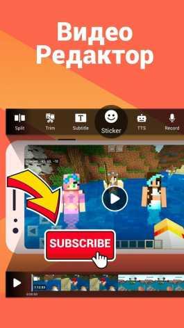Взлом Omlet Arcade - запись экрана и стрим мобильных игр (Mod: pro)