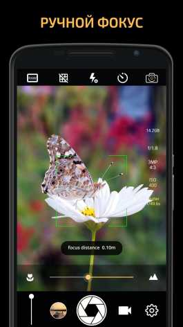 Ручная камера: DSLR Camera Professional Mod pro