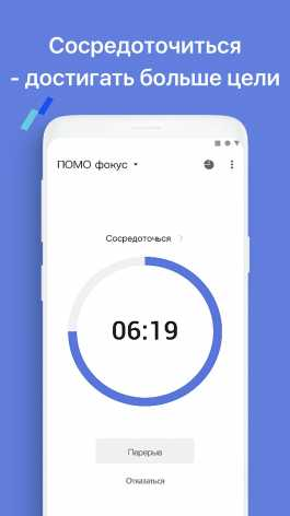 TickTick: Менеджер задач, Органайзер и Календарь Mod Premium