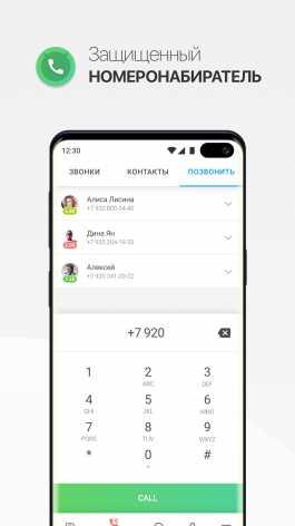 Взлом NumBuster - Кто звонит, Откуда, Чей номер Безопасные звонки, СМС (Mod: pro)