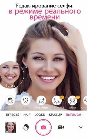 YouCamMakeup - селфи-камера & виртуальный мейковер Mod Premium