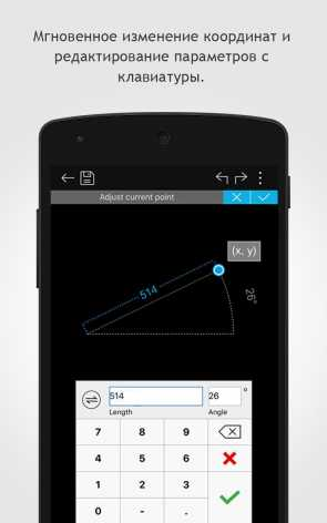 DWG FastView Pro-CAD Viewer взлом (Мод все открыто)