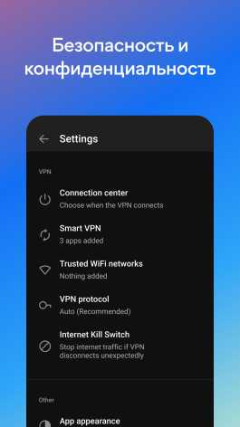 Взлом Hotspot Shield Free VPN (Mod: Premium)