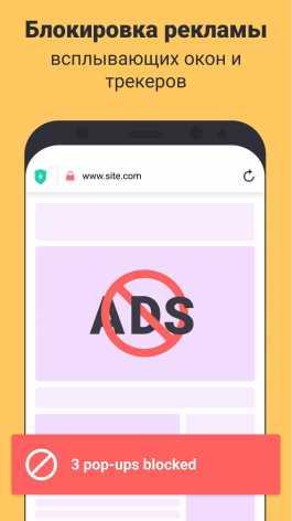 Алоха - приватный браузер с бесплатным VPN (Мод Premium / все открыто)