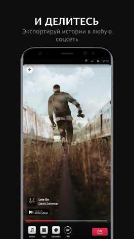 Storybeat Mod Premium