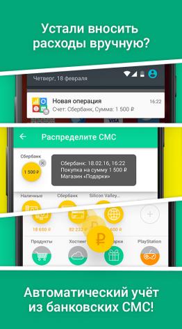 CoinKeeper Mod Premium