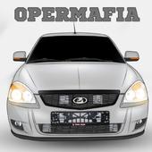 Взлом Opermafia (Мод много денег/без рекламы)