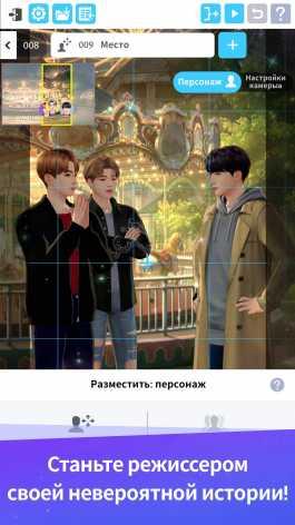 BTS Universe Story взлом (Мод на алмазы)