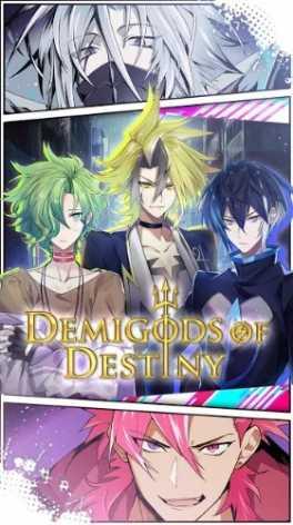Взлом Demigods of Destiny:Romance Otome Game (Mod: много кристаллов)